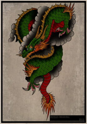Тату эскиз зеленый дракон