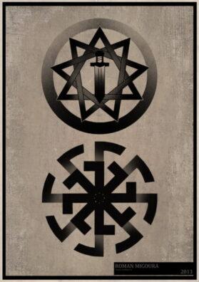 Тату эскиз символы славян
