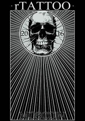 Тату эскиз череп и солнце