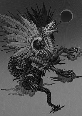 Тату эскиз небесный дракон