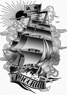 Тату эскиз корабль