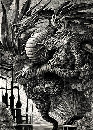 Тату дракон город