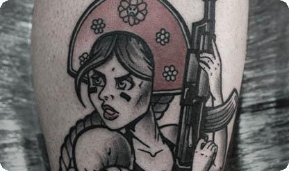 традиционная тату